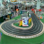 Slot car racing track (StreetView)
