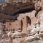 Montezuma Castle National Monument (StreetView)