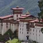 Trongsa Dzong (StreetView)