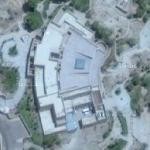 Nubian Museum (Google Maps)