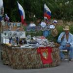 Russian Souvenirs (StreetView)