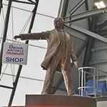 Lenin (StreetView)