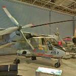 "Canadair CL-84 ""Dynavert"" (StreetView)"