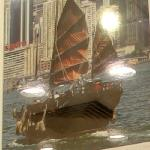 Chinese junk (StreetView)