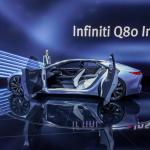 Infiniti Q80 Inspiration concept car (StreetView)