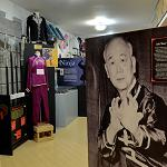 Martial Arts History Museum (StreetView)