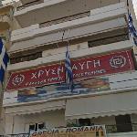 Golden Dawn office (Greek neo-Nazi party) (StreetView)