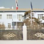 Embassy of France in Mongolia (StreetView)