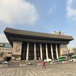 Sejong Center (StreetView)
