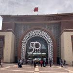 Marrakesh railway station (StreetView)