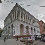 Kiev Conservatory (StreetView)
