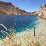 Band-e-Amir National Park (StreetView)