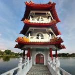 Chinese Garden (StreetView)