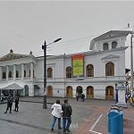 Teatro Nacional Sucre (StreetView)