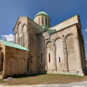Bagrati Cathedral (StreetView)