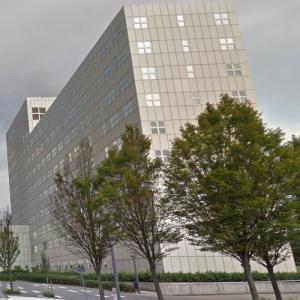 DSM Office (StreetView)