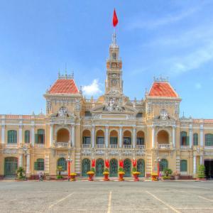 Ho Chi Minh City Hall (StreetView)