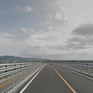 Eshima Ohashi Bridge (StreetView)