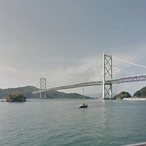 Innoshima Bridge (StreetView)