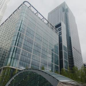 'Citigroup Centre, London' by Cesar Pelli (StreetView)