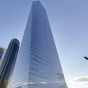 Torre de Cristal (tallest building in Spain) (StreetView)