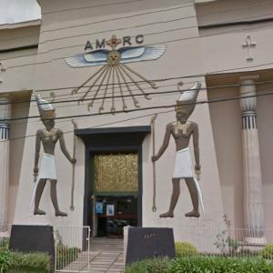 Museu Egípcio (StreetView)