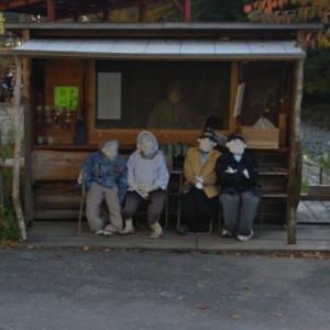 Nagoro Doll Village (Japan) (StreetView)