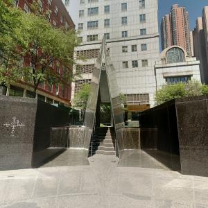 African Burial Ground National Monument (StreetView)