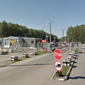 Checkpoint to the closed city of Snezhinsk (StreetView)