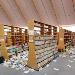 Ōkuma Town Library, abandoned (2011 Tōhoku earthquake) (StreetView)