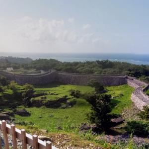 Nakijin Castle (StreetView)