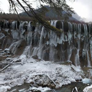 Nuorilang Waterfall (StreetView)