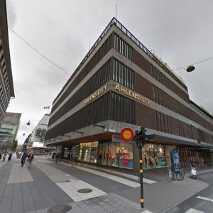 2017 Stockholm attack site (StreetView)