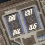 Chinese letters on the roof