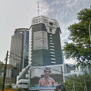 Indonesian Ministry of Tourism (StreetView)