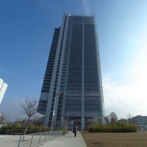Grattacielo Intesa Sanpaolo By Renzo Piano In Turin Italy