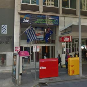 Consulate General of Greece, Adelaide (StreetView)
