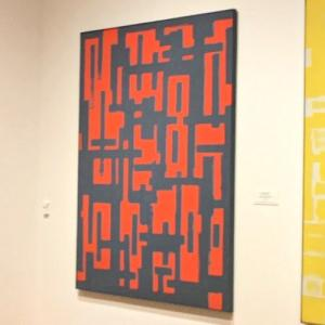 'Untitled (Red and Gray)' by Ad Reinhardt (StreetView)