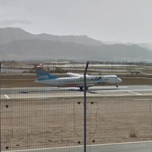 Arkia ATR 72-500 Touching Down (StreetView)