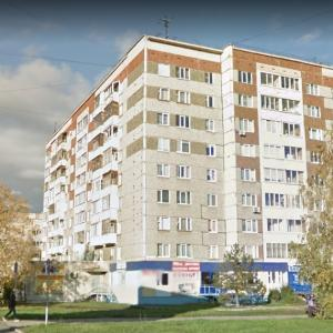 Russian tower block collapses after gas explosion in Izhevsk, western Urals (StreetView)