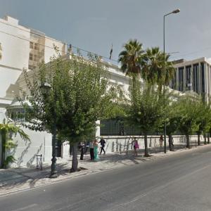 Embassy of Egypt, Athens (StreetView)