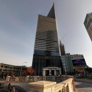 Renaissance Hotel Tianjin (StreetView)