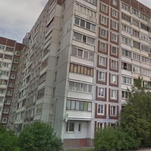 "MediaSintez LLC - Division of Internet Research Agency - Russian ""Troll Farm"" (StreetView)"