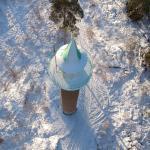 Fagersta airspace surveillance tower