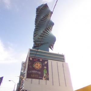 F&F Tower (StreetView)