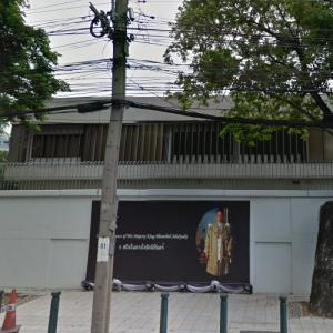 Embassy of the United Kingdom, Bangkok (StreetView)