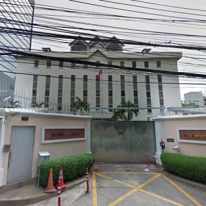 Embassy of Russia, Bangkok (StreetView)