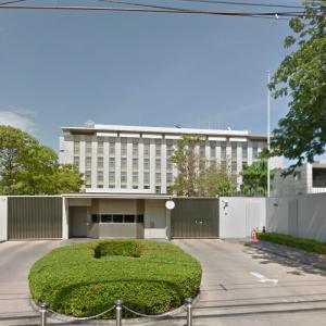 Embassy of Japan, Bangkok (StreetView)