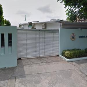Embassy of Nigeria, Bangkok (StreetView)