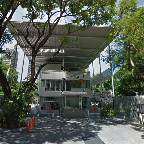Embassy of the Netherlands, Bangkok in Bangkok, Thailand ...